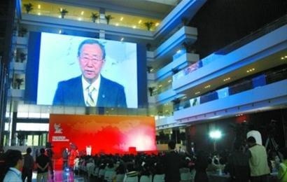 潘基文确定出席上海世博会高峰论坛和闭幕式