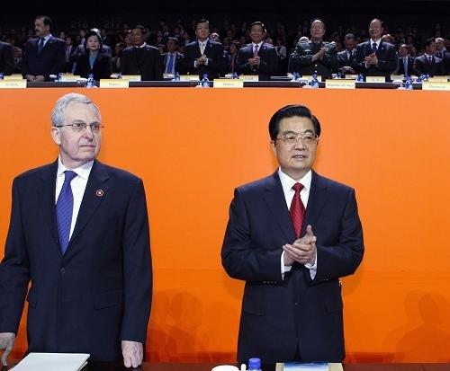 国际展览局主席蓝峰致辞