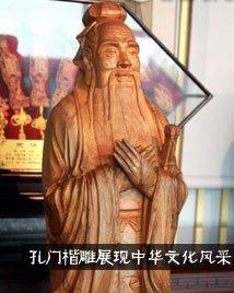 故事:玲珑精致孔门楷雕 尽现中华文化风采