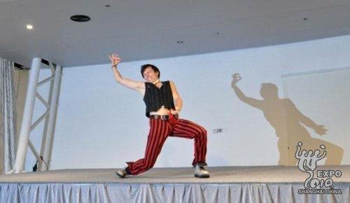 空气吉他碰撞劲舞HIP-POP 芬兰馆展精彩活动