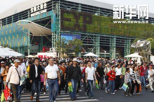 英国《金融时报》:世博让上海受益几十年