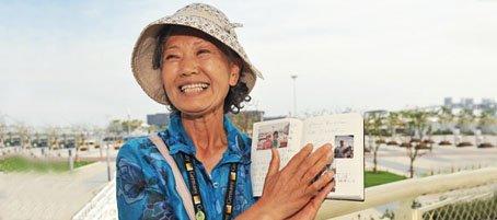 日本老太太的世博情结