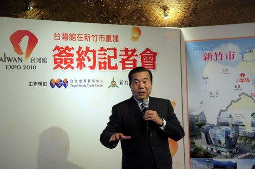 """世博台湾馆正式""""出嫁"""" 明年将在新竹市重建"""