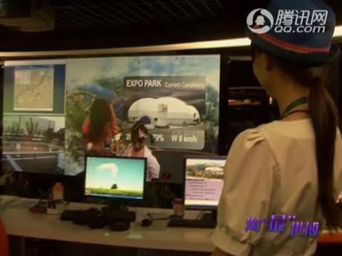 视频:探秘世界气象馆 4D影院感受夏日雪舞