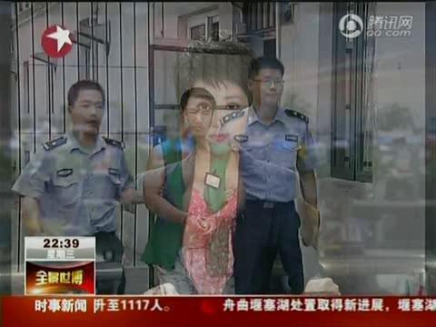 视频:倒卖世博大礼包门票 卖菜小贩被拘留