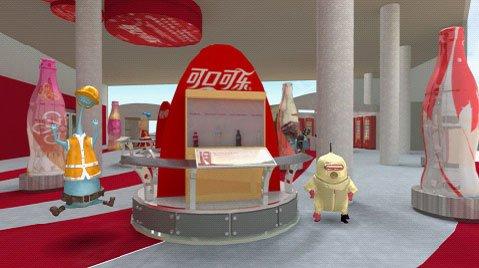 上海世博会可口可乐网上展馆体验攻略(组图)