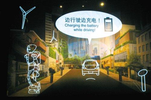 [世博] 交通改变生活 汽车驶向未来 路人@行者