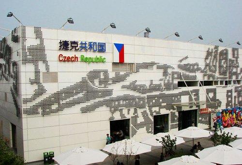 捷克馆将留中国 河北一农场出资1100万元收购