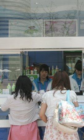 世博园内将开售绿豆汤 冰沙类冷饮品种将增加