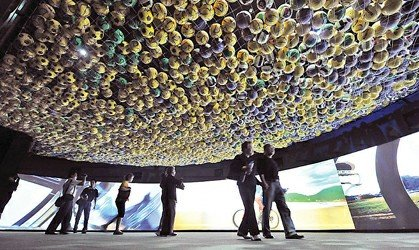 图文:巴西馆足球做天顶 秀动感都市活力主题
