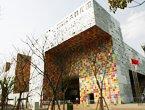 高清:韩文的几何形态 品味韩国馆独特外观