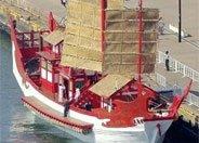 遣唐使船的文化周