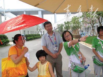 志愿者培训师:白菜蓝莓也是我们的老师