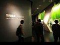 高清:探秘韩国馆 技术文化相融合的未来城市