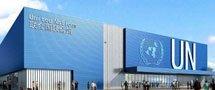 联合国联合馆