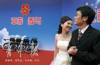 新婚盲人小白菜遇百万客流 累但一辈子值得