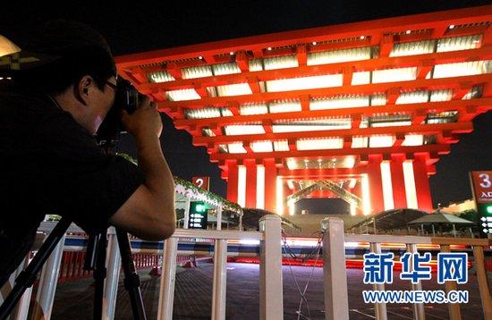上海世博最后一夜关键词:惜别 收获 永恒