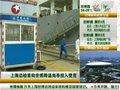 视频:世博降温岗亭投入使用 海港边检质量高