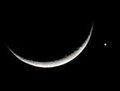 """组图:昆明等地出现""""金星合月""""奇异天象"""