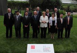 """上海世博""""德中同行之家""""将运营到世博会结束"""