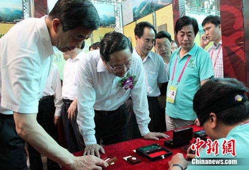 图文:世博会重庆活动周启幕 展西部巴渝风情