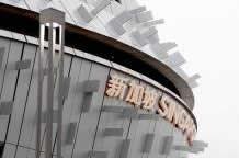 上海世博会即将完美落幕 新加坡馆十大盘点