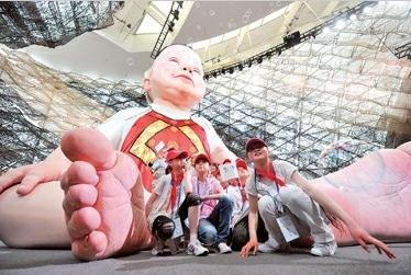 世博会博物馆迎首件赠品 小米宝宝成上海市民