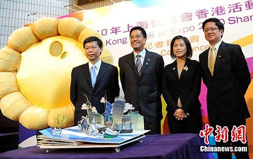 香港活动周将带来60场精彩节目 陈奕迅将现身