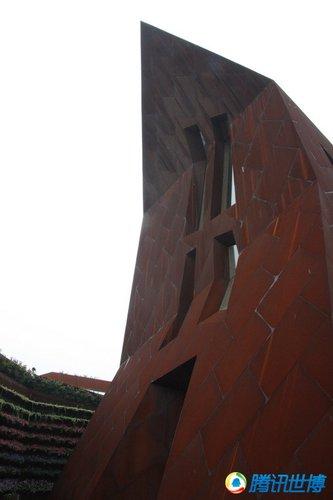 上海世博会多家场馆启动后世博资产处置计划