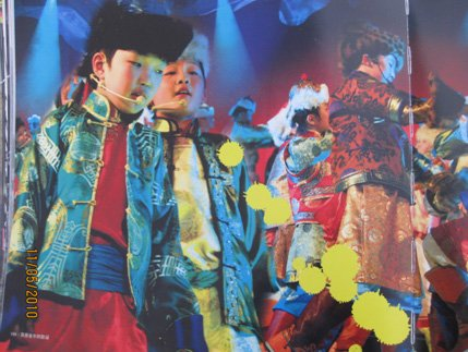 五彩呼伦贝尔儿童合唱团为世博点缀民族文化
