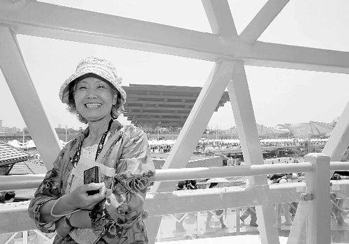 日本老太欲打破观博纪录 服务员打趣自称海宝