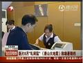 视频:唐山大地震暑期称雄 新片8月扎堆上映