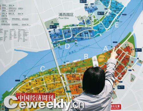 上海避免重蹈日本覆辙 世博园或变身公共客厅