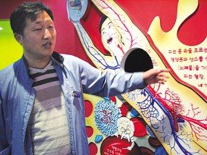 大田世博助韩国经济第二次腾飞 场馆成韩硅谷