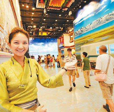 图文:上海世博会西藏馆参观者累计近600万