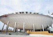 沙特王子将现身最贵展馆