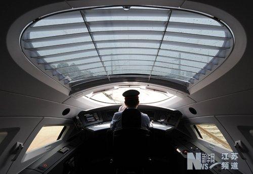 沪宁城际铁路试运行 南京至上海仅需1小时