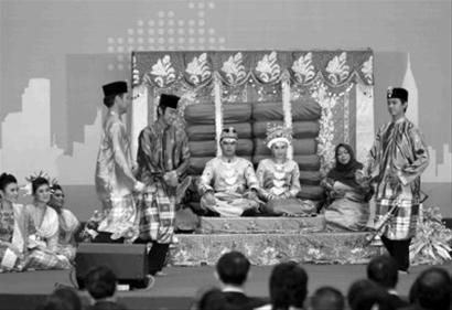 图文:文莱传统婚礼别具特色吸引众多游客