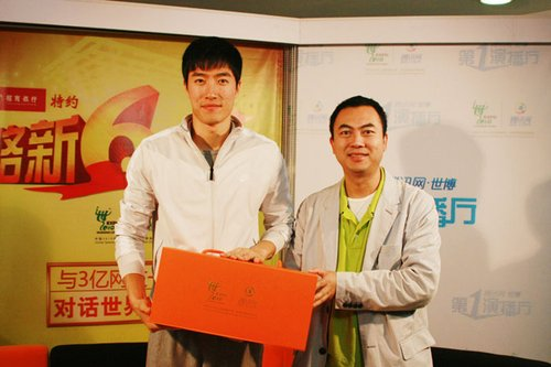 刘翔:一定参加广州亚运会 最想看世博中国馆