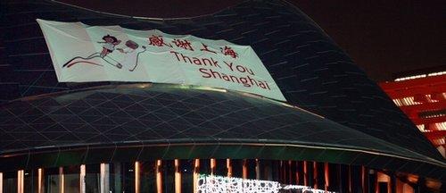 上海世博会今日闭幕 温家宝将发表主旨演讲