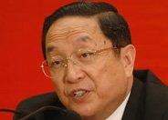 世博会开幕上海连续放假5天 每户送1张参观券