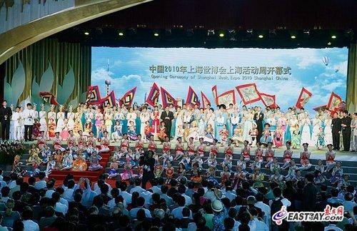 上海活动周开幕 游客可尝豆浆油条品海上风韵