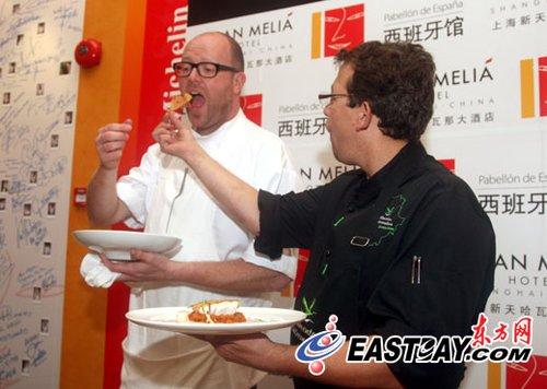 西班牙馆美食节展传统菜肴 比拼多元融合美食