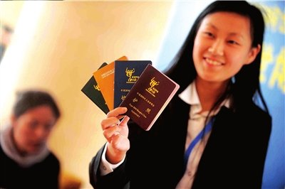图文:世博护照亮相 可用来收集各展馆印章