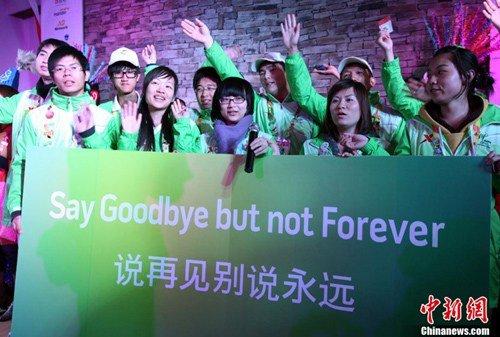 世博成海宝一代成长舞台 展中国年轻人新形象