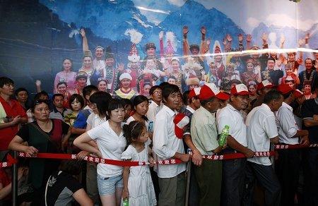 世博新疆活动周明天开幕 和田玉文化将亮相