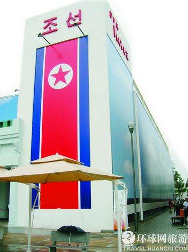 朝鲜馆:一切围绕主体思想 欧美游客络绎不绝