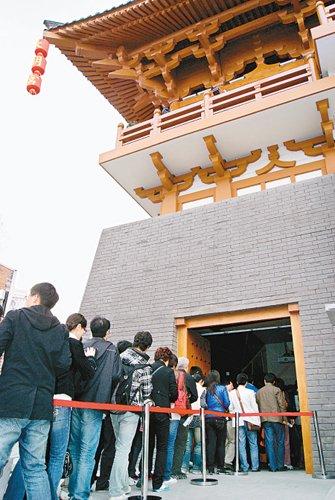 第五场试运行西安大明宫馆迎来近5000名游客