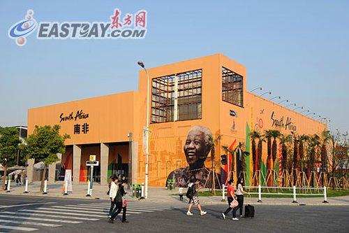 """上海世博南非馆开馆 以""""崛起的大国""""为主题"""