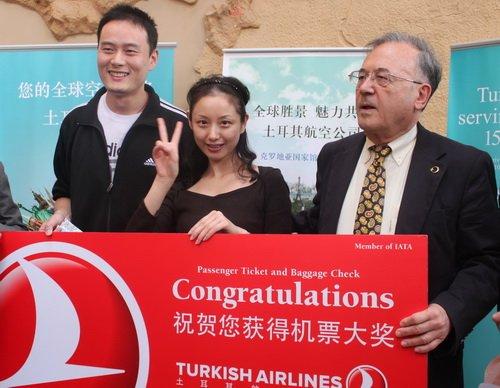 上海夫妇成土耳其馆幸运儿 获双人往返机票